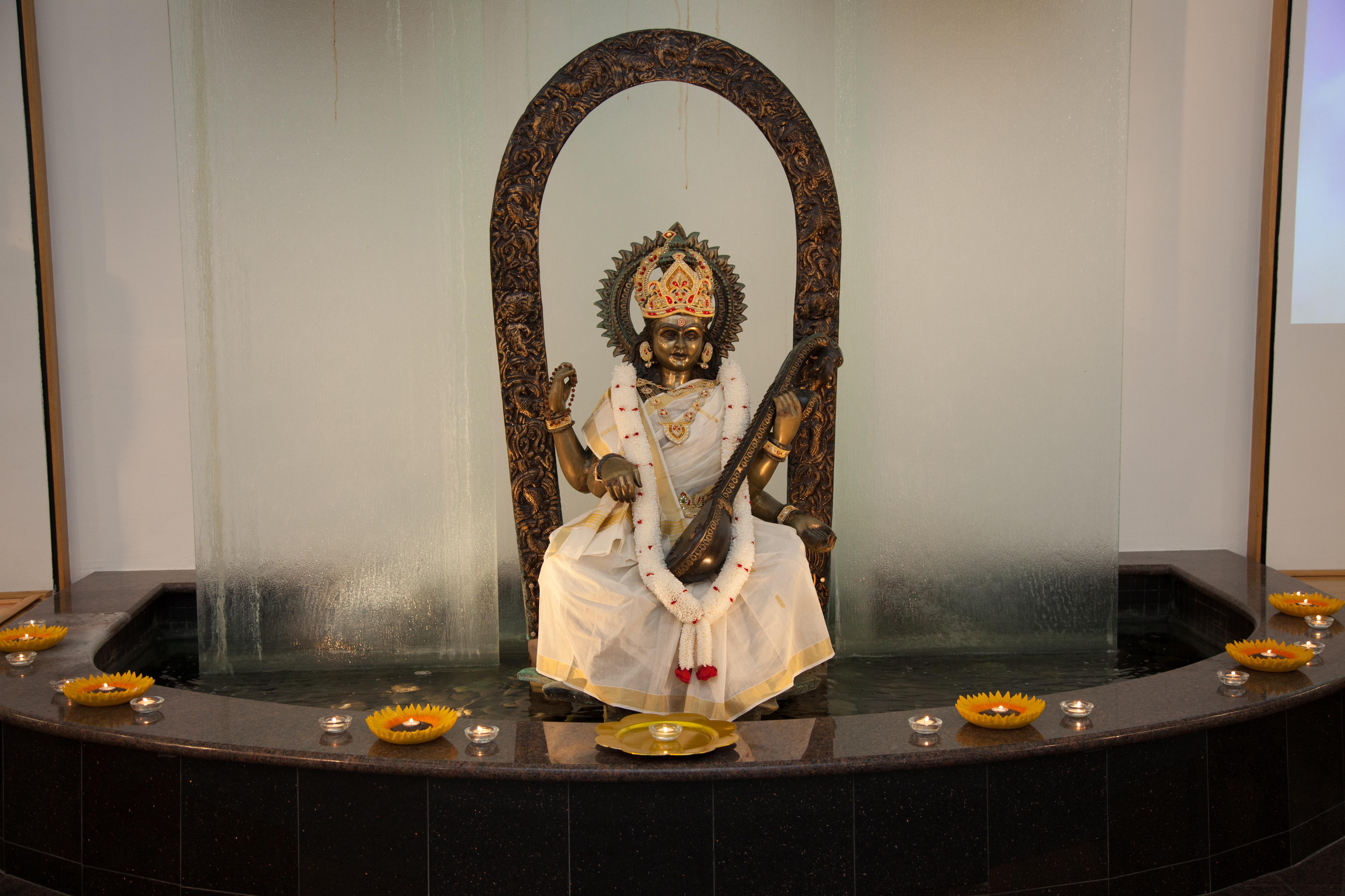 Chinmaya Smriti