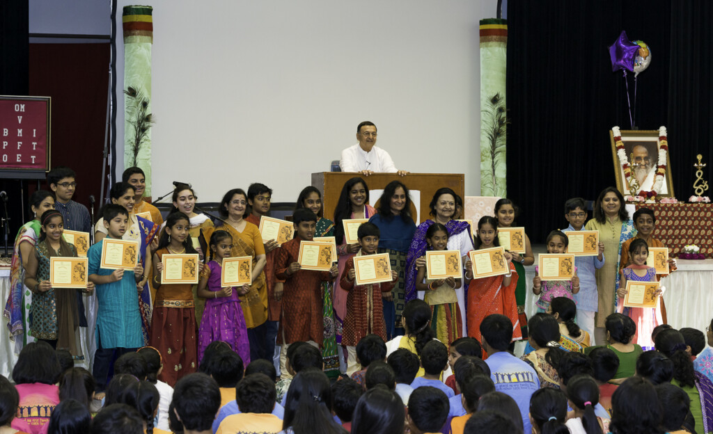 Gita Chanting Awards Ceremony